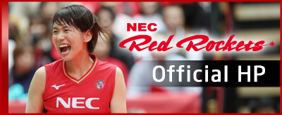 NEC Red Rockets Official HP